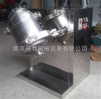 鹽城三維立體混合機-鹽城三維立體混合機生產廠家