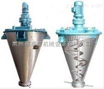 锥形螺带螺杆混合机价格