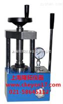 上海DYP-40S电动粉末压片机