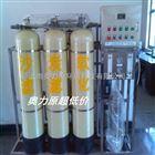 饮用桶装水设备厂家