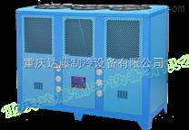 注塑機冷水機,電鍍冷水機