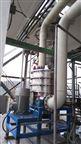 超重力截流式湿法脱硫设备