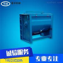 500公斤卧式搅拌机,油温搅拌机