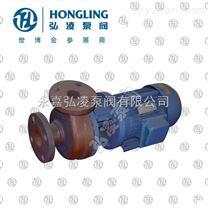 S25×25-12.5玻璃钢离心泵,S型化工泵,玻璃钢化工泵