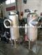 FDQFF-L型不锈钢二氧化碳汽水分离器
