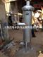 FDSC-3L型丝网捕沫器汽水分离器