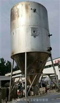 處理二手200型不銹鋼高速離心噴霧干燥機