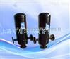 FDTS-4型蒸汽专用气液分离器、气水分离器