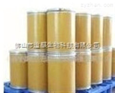 硫代水杨酸147-93-3厂家