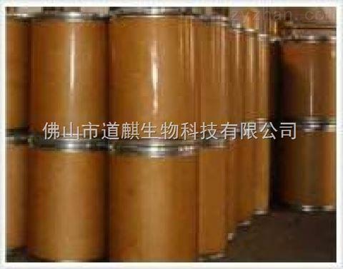盐酸左旋西替利嗪130018-87-0企业