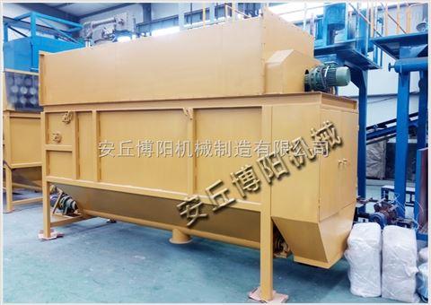 农药助剂自动拆包机 自动上料自动破袋机可定量称重