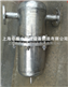 不锈钢气水分离器 上海非盾气水分离器