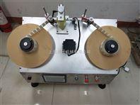 MH-SBJ200  标签计数器  数标机