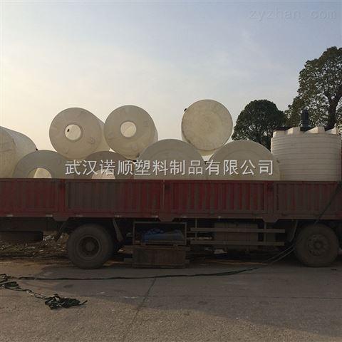 10吨耐碱塑料储罐尺寸