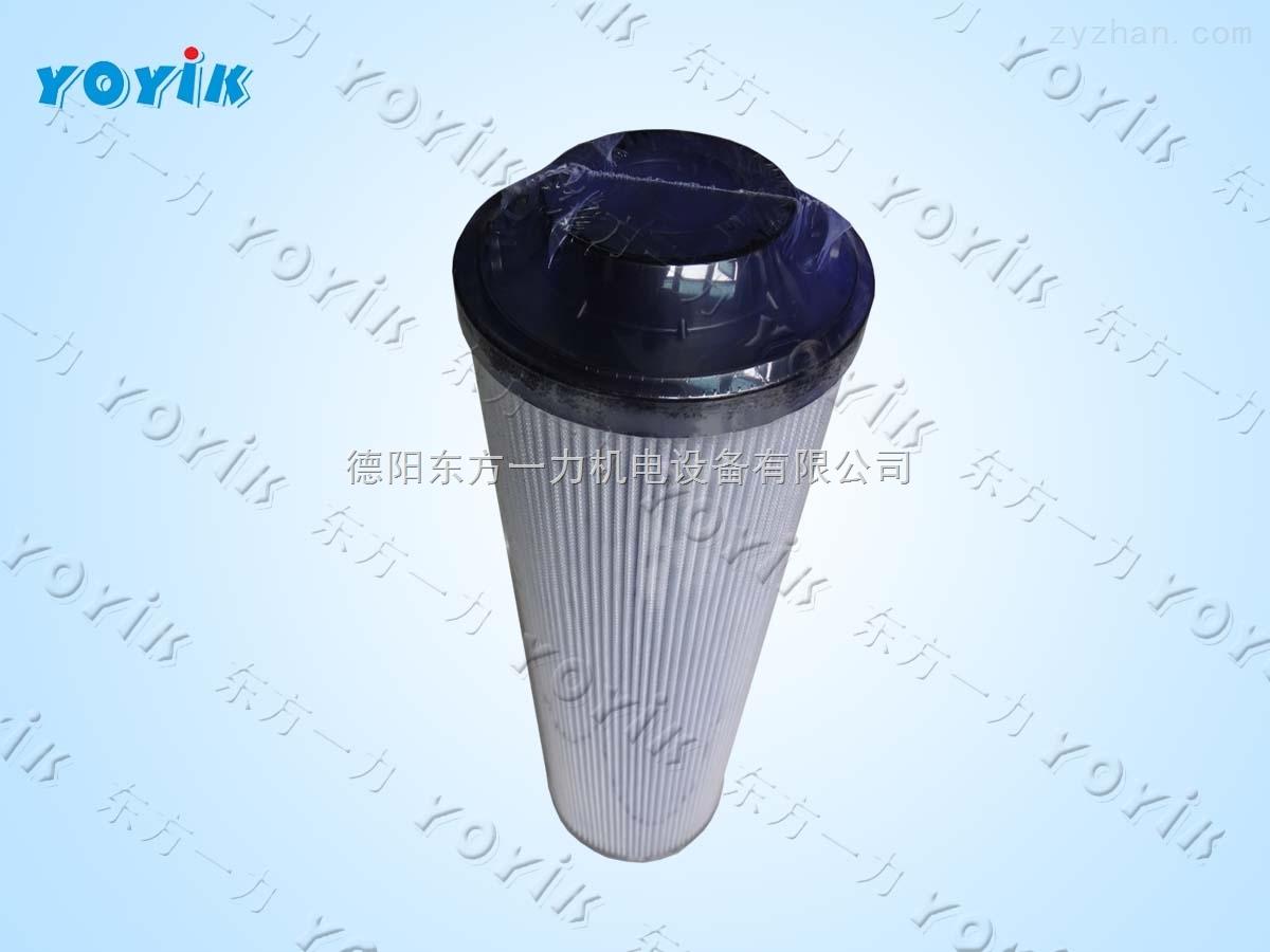 YOYIK备件顶轴油泵入口滤芯SFX-660*30 咮熧