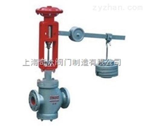 ZMHN直接作用压力调节阀 压力调节阀易保养 DN15 25 调节阀