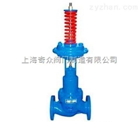 V230/V231压力调节阀 压力调节阀国标产品 DN50 80 调节阀