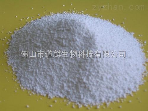 头孢噻肟钠 64485-93-4专业厂家
