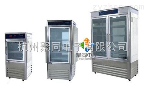 青海霉菌培养箱MJX-350自产自销