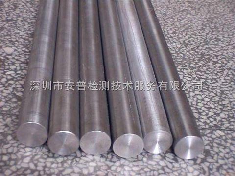 深圳45钢金相组织分析,铸铁成分分析检测机构