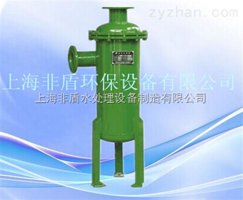 油水分离器  ZYF油水分离器产品特点
