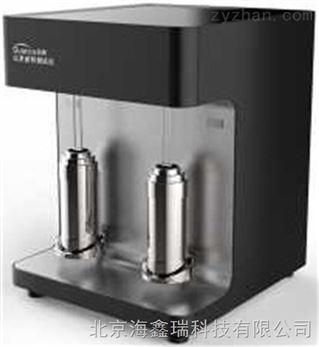 墨汁、金属与非金属粉末比表面及孔径分析测试仪