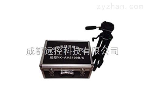 北川县4G移动远程无线应急实时指挥紧急布控仪