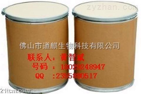 佐匹克隆43200-80-2厂家