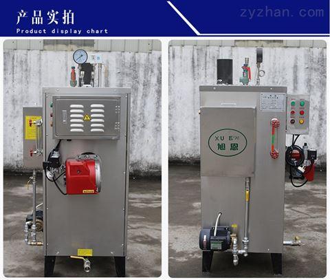 旭恩燃50KG燃天然气蒸汽锅炉酿酒设备
