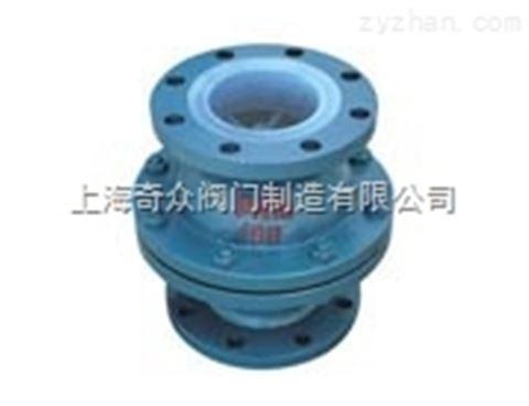 H40F46衬氟浮球式止回阀 衬氟止回阀性能优良 DN80 100 衬氟止回阀