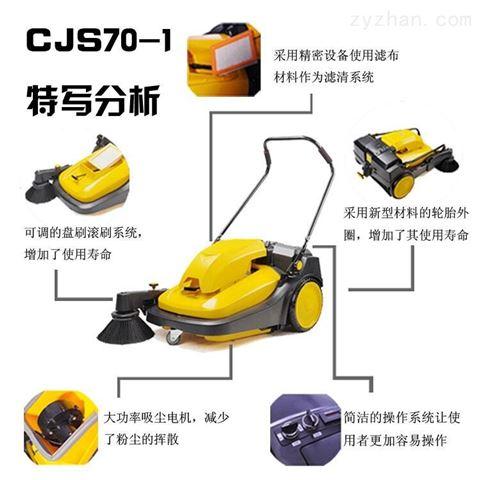 电动扫地机注意事项