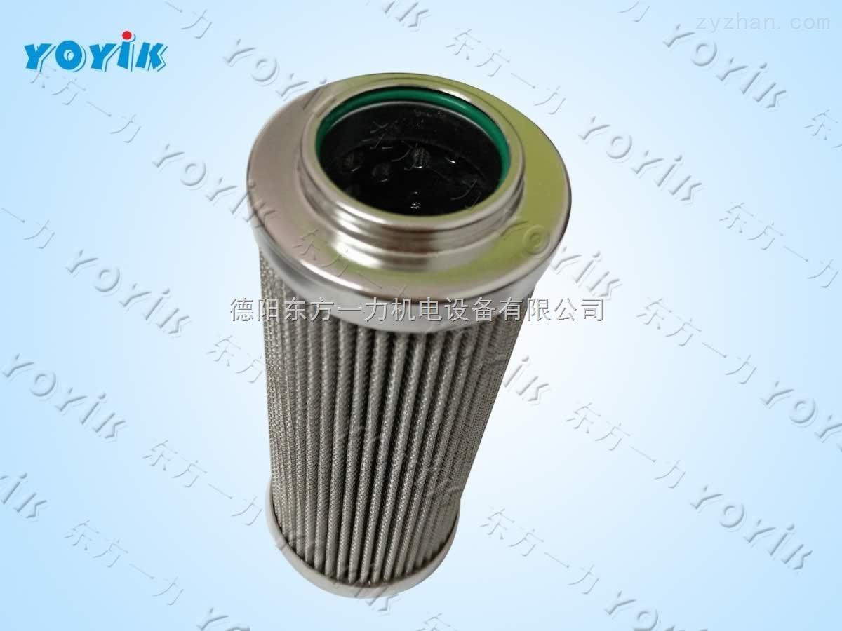 东方一力提供原厂配件再循环滤芯JCAJ009 咯熦