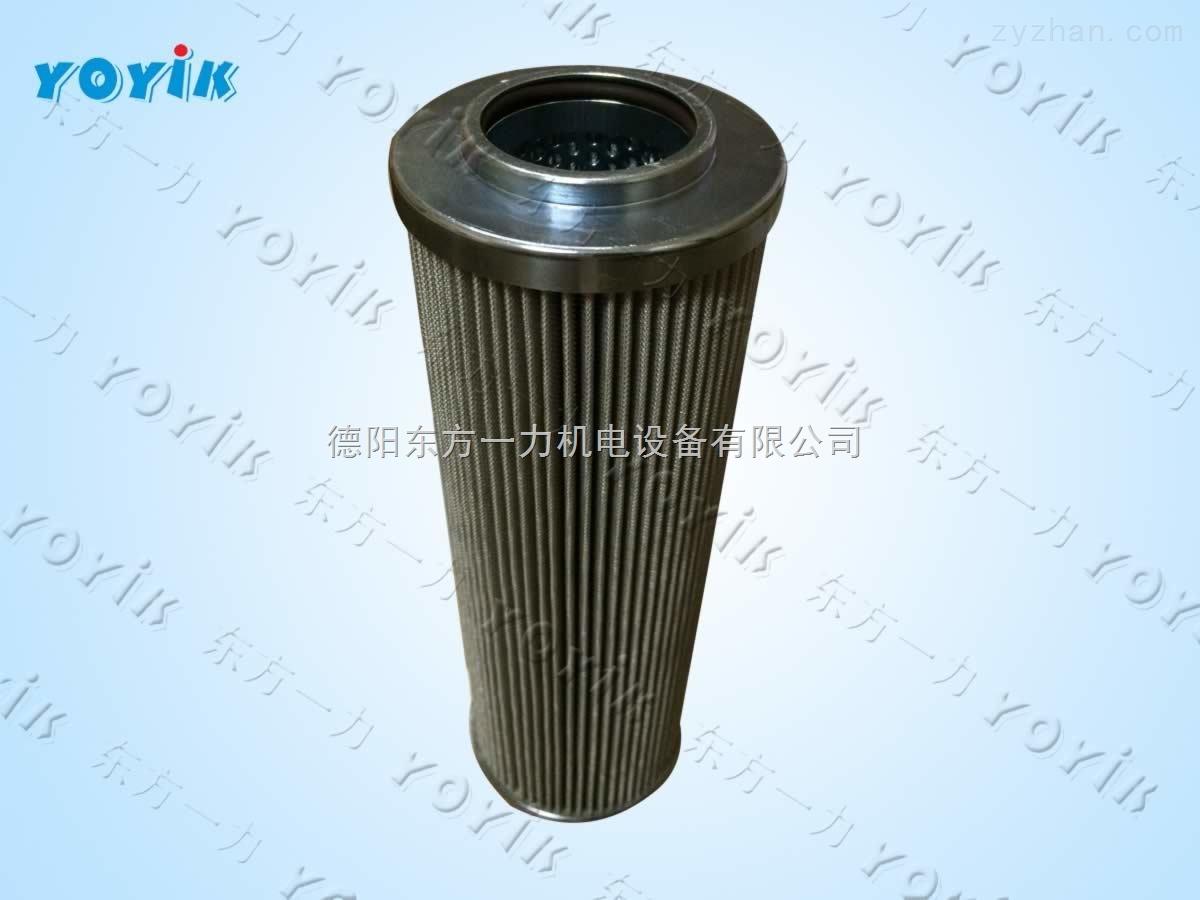 德阳YOYIK提供主泵出口滤芯(工作)DP1A601EA03V/-W 咯熦