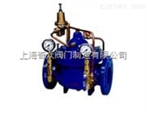 900X高压紧急关闭阀 紧急关闭阀维护方便 DN150 DN125 水力控制阀