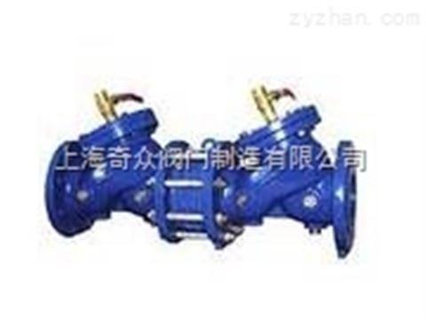 高质量铸钢倒流防止器 HS41X其他控制阀DN100 125 铸钢水力控制阀
