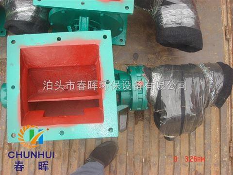 山西煤磨干粉400*400密封星型卸灰阀故障维修技术