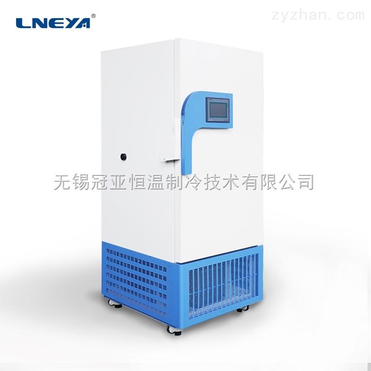 医用低温保存箱_低温保存箱-25℃