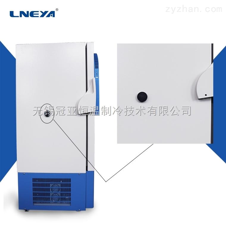 -50℃低温保存箱_ 10 40低温保存箱