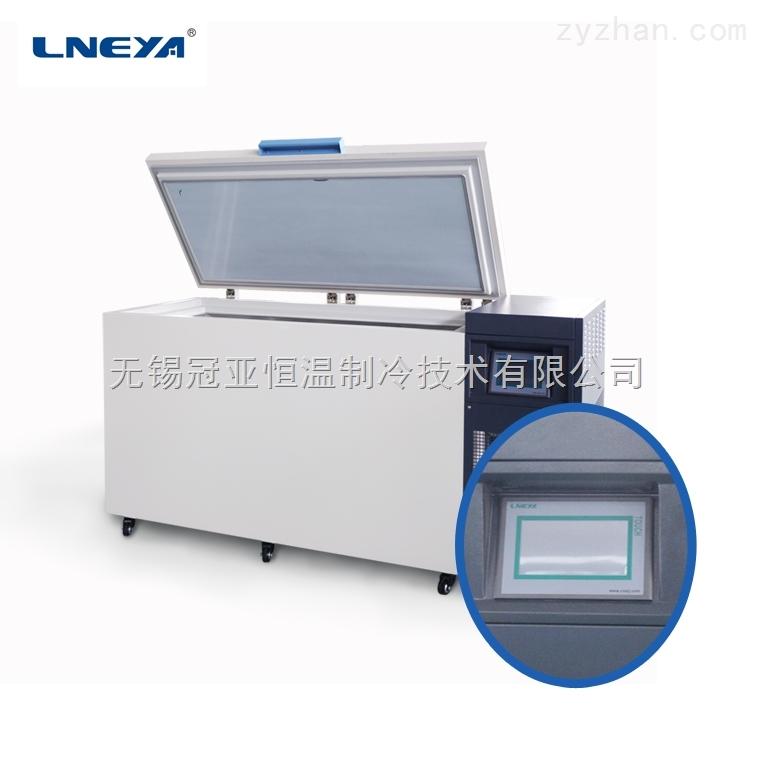 超低温冷冻箱 可定制非标内胆尺寸
