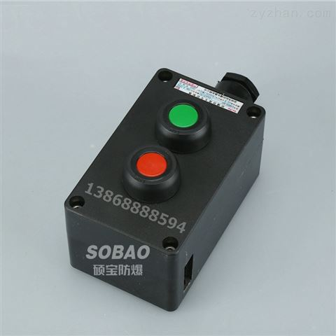 BZA8050-A3防爆防腐主令控制器