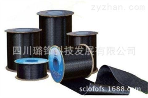 碳纤维预浸布/璐锋科技sell/碳纤维方格布