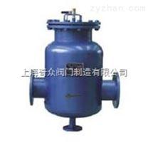 自洁式排气过滤器 水力控制阀 水力控制阀 GCQ其他控制阀