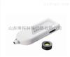 JH20-1C 南京理工黄疸测量仪多少钱