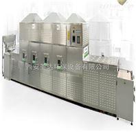 高效便捷的微波氧化铜干燥机 西安圣达