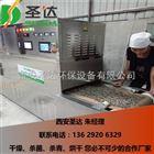 SD-20KW4X西北磨五谷杂粮的低温烘焙机在哪里有卖的