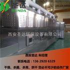 SD-20KW4X微波木方烘干杀虫机 木方干燥杀虫效果好