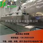SD-20KW4X微波木方干燥机 木方微波干燥杀虫效果好