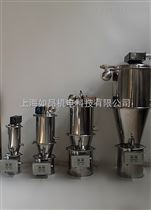 QVC-3上海气动真空吸料机上料速度快反吹效果好