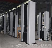 60吨电子拉力试验机 厂家直销试验机