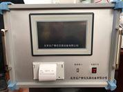 過濾器完整性測試儀好品質